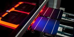 """TÜBA """"Güneş Enerjisi Teknolojileri Çalıştayı ve Paneli"""" gerçekleştirecek"""