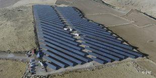 EWE Türkiye yenilenebilir sektörüne güneş enerjisi ile girdi