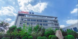 Longi Solar, Shingled Hücre Modül Verimliliğinde %20.66 İle Rekor Kırdı