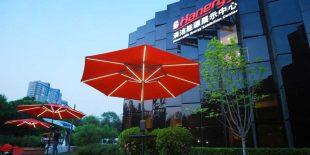 Güneş Enerjili Şemsiye (Humbrella) Hizmet Vermeye Başladı