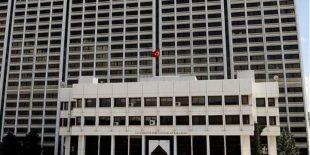 YEGM, Enerji Bakanlığının Yeni Merkez Teşkilatında Yok