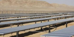 İngiltere, İran'daki 570 Milyon Dolarlık GES Projesini Durdurdu